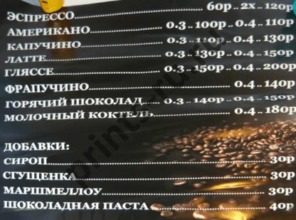 Листовки А3 (297х420 мм)