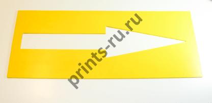 Трафарет А0 (841×1188 мм)