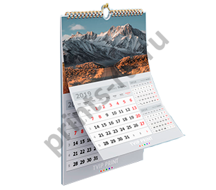 Настенные-календари
