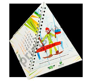 Календари пирамидкой